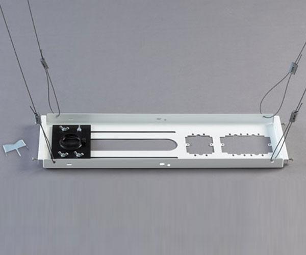 CHIEF Chief CMS440 - Kit de Suspension pour dalle de sous plafond